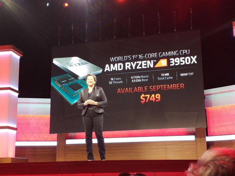 16 ядер за $750. Представлен AMD Ryzen 9 3950X – «первый в мире игровой 16-ядерный процессор»