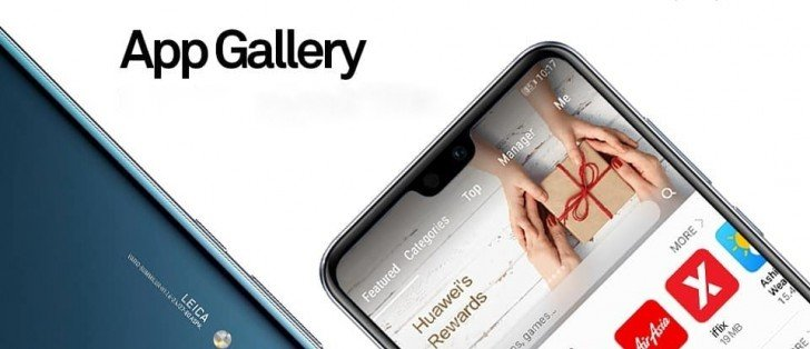 Huawei пытается переманить разработчиков популярных приложений из Google Play в App Gallery