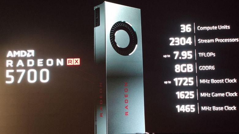 Nvidia GeForce RTX 2070 и RTX 2060 не поздоровится: представлены видеокарты AMD Radeon RX 5700 XT и Radeon RX 5700