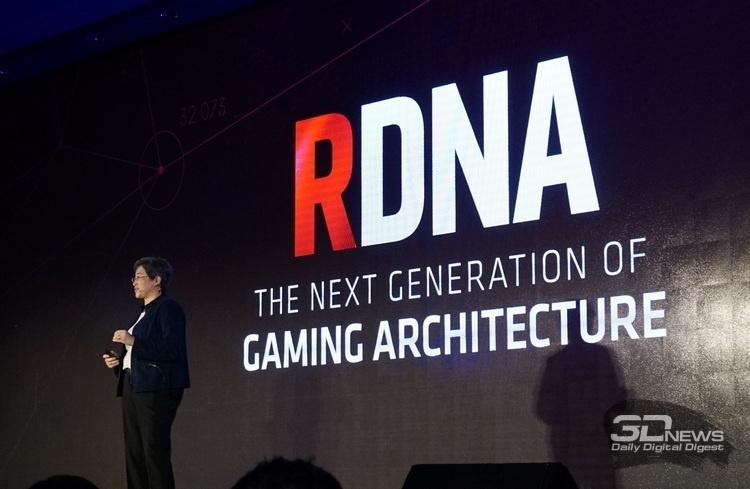 Аппаратное ускорение трассировки лучей появится в видеокартах AMD в следующем году