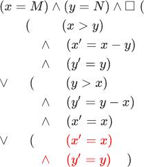 Если вы не пишете программу, не используйте язык программирования - 108