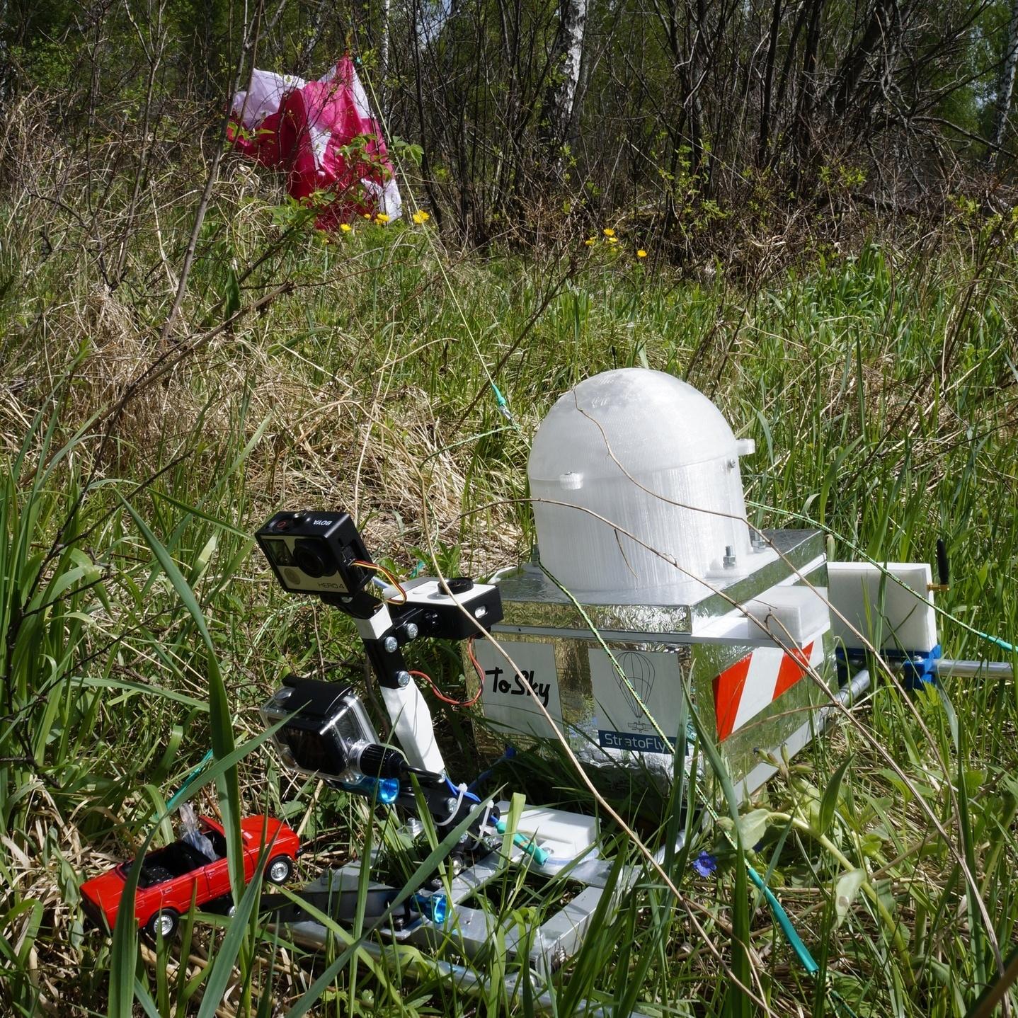 Испытания дрейфующего стратостата. Запуск Рогозина и LoRa в стратосферу - 13