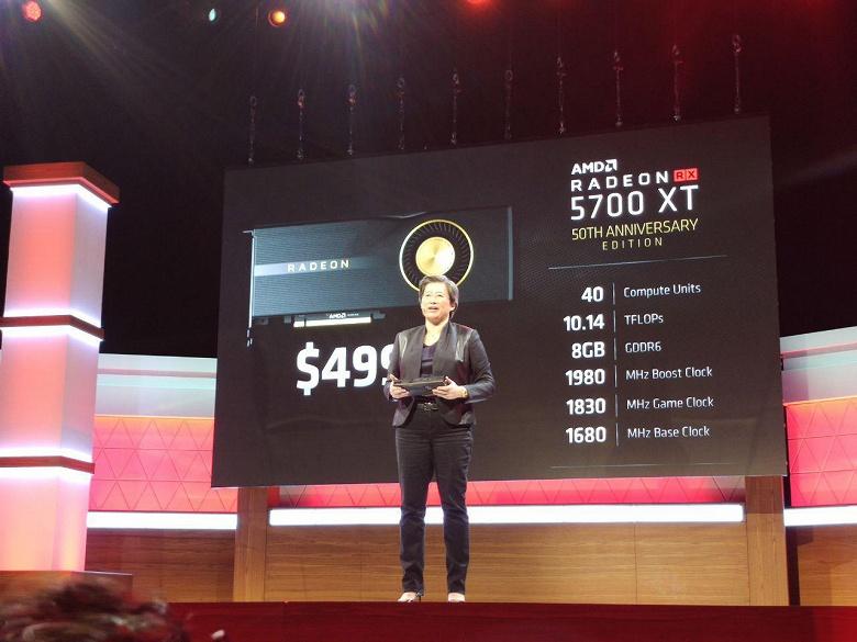 Представлена видеокарта AMD Radeon RX 5700 XT 50th Anniversary Edition: частота 1,98 ГГц и 8 ГБ памяти GDDR6 за $500