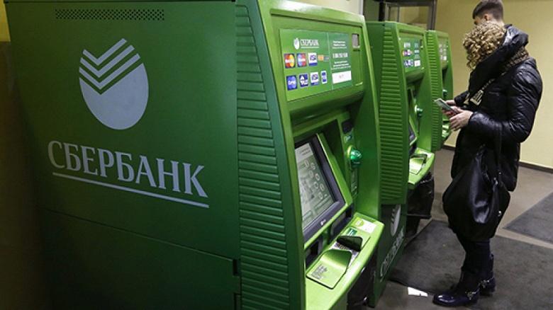 «Сбербанк» запустил денежные переводы для людей без карт