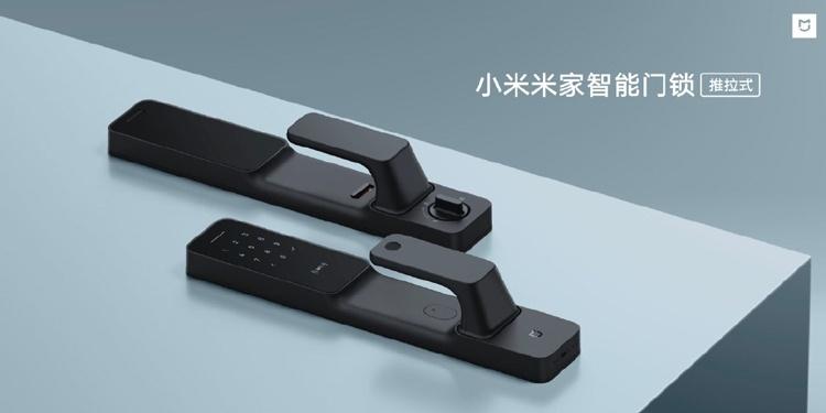 Xiaomi Mijia Smart Door Lock: «умный» дверной замок с поддержкой NFC