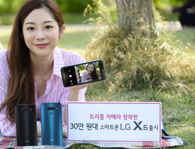 Смартфон повышенной прочности LG X6 получил экран FullVision и тройной камеру