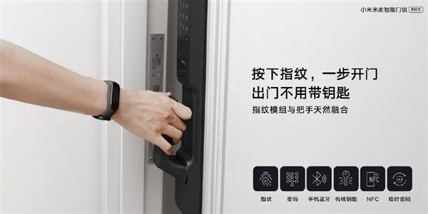 Умный дверной замок Xiaomi MIJIA Smart Door Lock оснащен дактилоскопом, NFC и Bluetooth