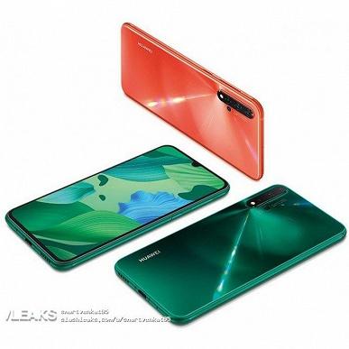 Фотогалерея дня: Huawei Nova 5 Pro на множестве картинок во всех цветах и с разных сторон