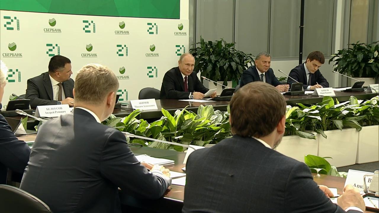 90 миллиардов рублей на развитие искусственного интеллекта - 1