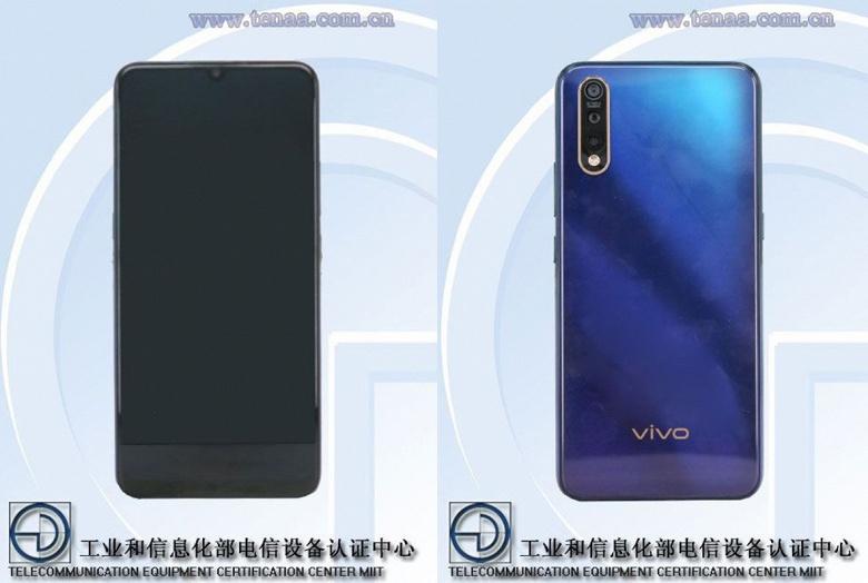 Vivo V1913A/T – смартфон среднего уровня с восьмиядерным процессором, тройной камерой и аккумулятором емкостью 4390 мА·ч