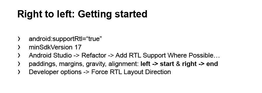 Локализация приложения и поддержка RTL. Доклад Яндекс.Такси - 15