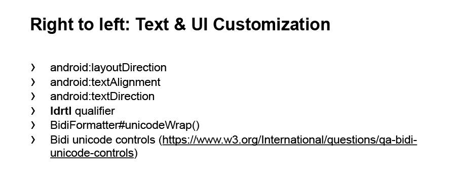 Локализация приложения и поддержка RTL. Доклад Яндекс.Такси - 18