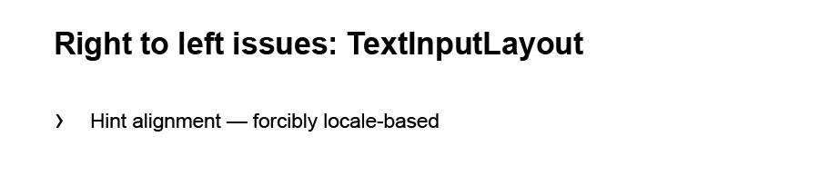 Локализация приложения и поддержка RTL. Доклад Яндекс.Такси - 21