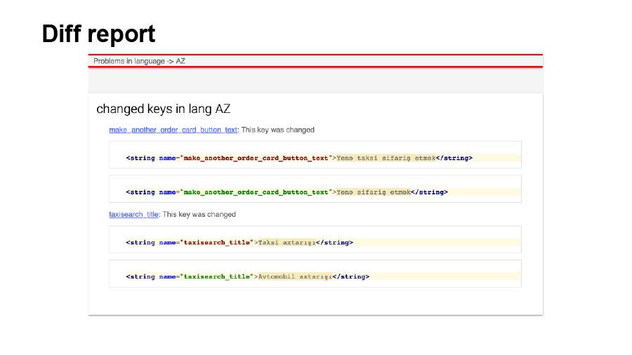 Локализация приложения и поддержка RTL. Доклад Яндекс.Такси - 7