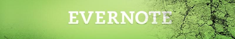 Security Week 25: уязвимость в Evernote и сотни взломанных интернет-магазинов - 1