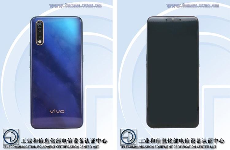 Vivo регистрирует новые торговые марки и готовит смартфон с тройной камерой