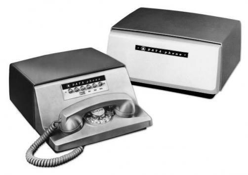 История интернета: ARPANET — зарождение - 2