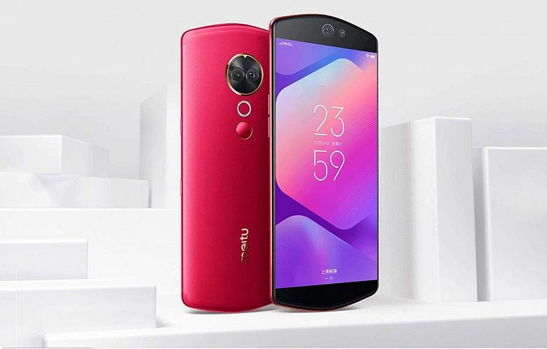 Первые смартфоны Xiaomi-Meitu уже близко