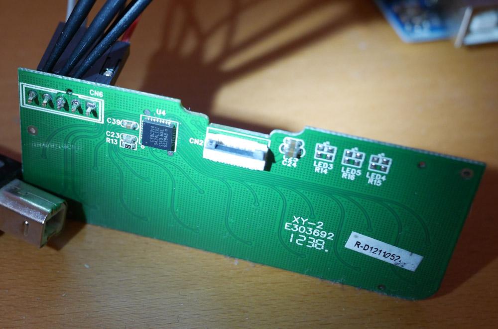 Реверсинг и взлом самошифрующегося внешнего HDD-накопителя Aigo. Часть 1: Препарируем на части - 8