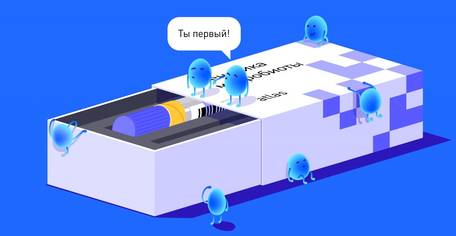 Микробиота. Как работает тестирование - 1