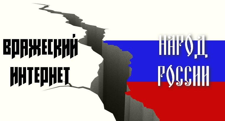 Подготовлены правила изоляции Рунета - 1
