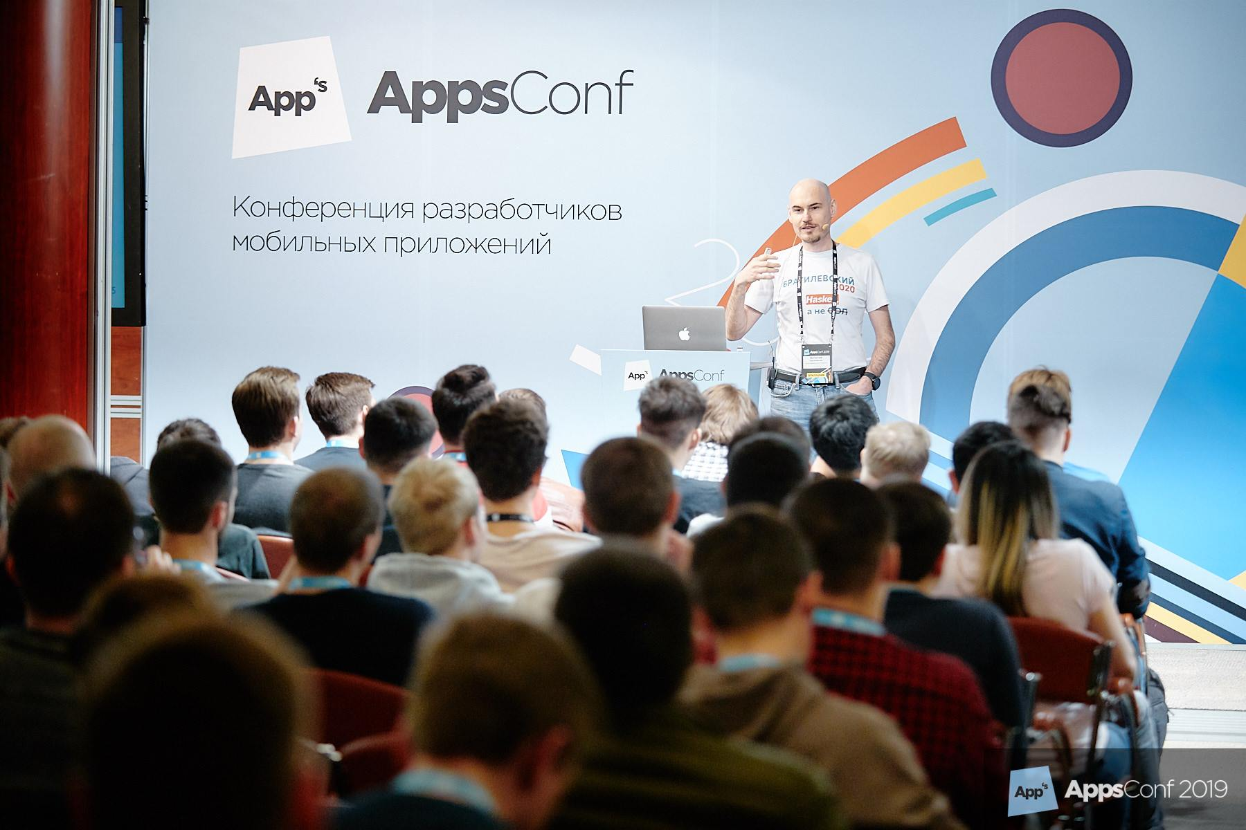 AppsConf to rule them all - 2