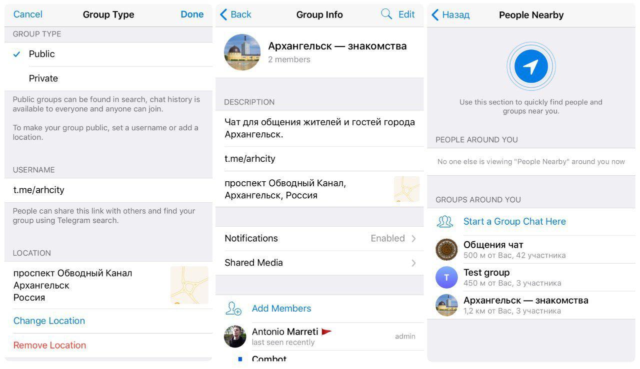 Telegram готовит функцию геочатов с локацией по местности - 1