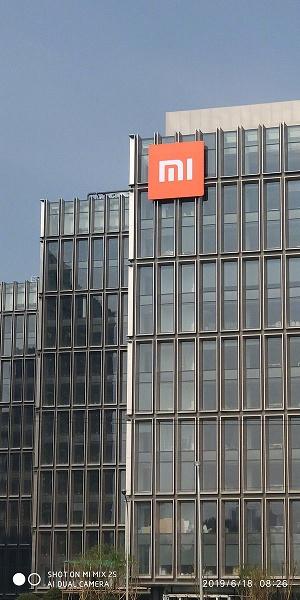 Xiaomi перебирается в новую штаб-квартиру