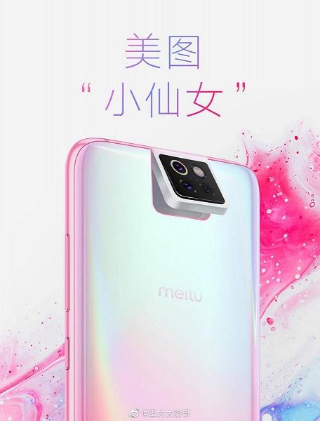 Без слайдера и без «чёлок». Женский смартфон Xiaomi может выглядеть так