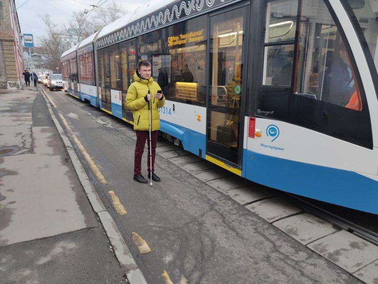 Как мобильное приложение помогает студенту с проблемами со зрением передвигаться по Москве - 1
