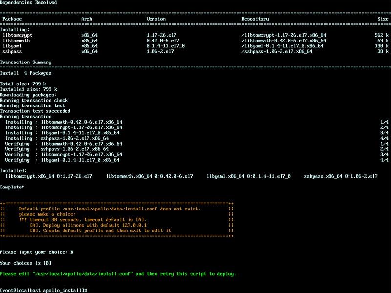 Кластер системы видеоконференцсвязи на базе Yealink Meeting Server - 2