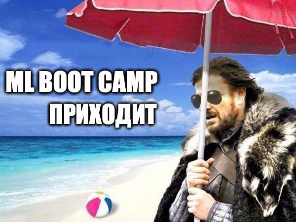 Краудсорсинг в ML Boot Camp. Считаем mIOU без картинок для новой задачи от Одноклассников - 1