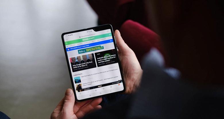 Официально: проблемы смартфона Samsung Galaxy Fold почти решены, и аппарат готов выйти на рынок