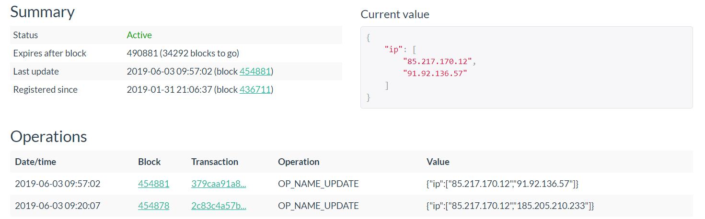 Follow the money: как группировка RTM стала прятать адреса C&C-серверов в криптокошельке - 7