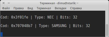ИК-пульт на stm32 - 3