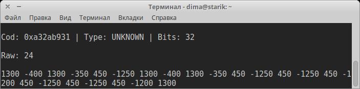 ИК-пульт на stm32 - 5