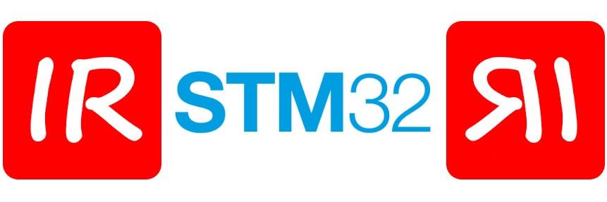 ИК-пульт на stm32 - 1
