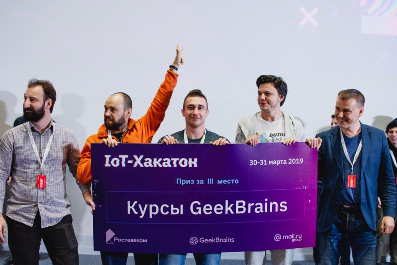 Несем IoT в массы: результаты первого IoT-хакатона от GeekBrains и Ростелекома - 9