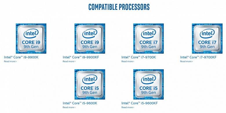 Разгон процессора в один клик: приложение Intel Performance Maximizer уже доступно пользователям