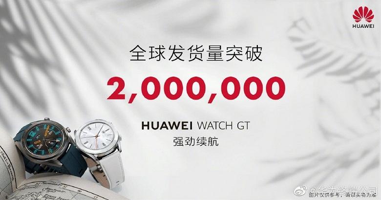 Умные часы Huawei Watch GT продолжают удивлять продажами