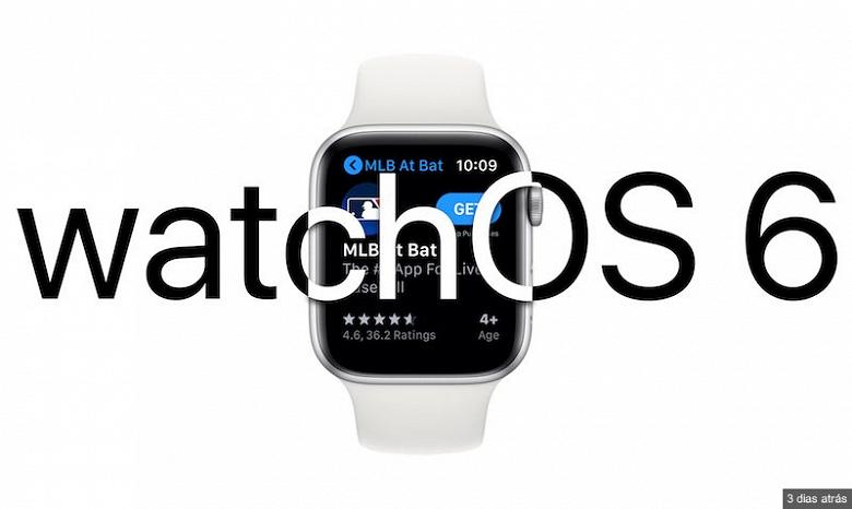 WatchOS 6 позволит удалять системные приложения