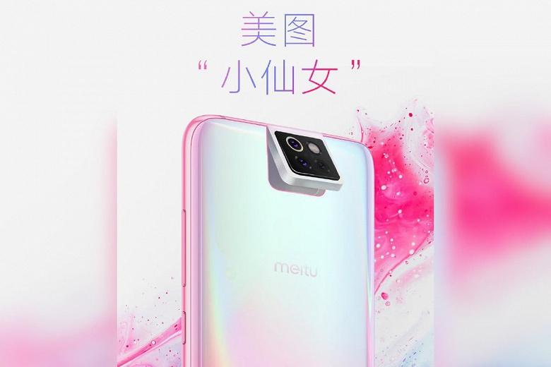 Большие планы. Xiaomi скоро выпустит новые ноутбуки и телевизоры, а также обновит логотип