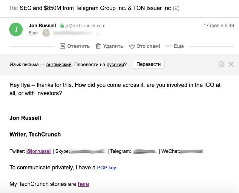 Дуров не имеет никакого отношения к TON - 3
