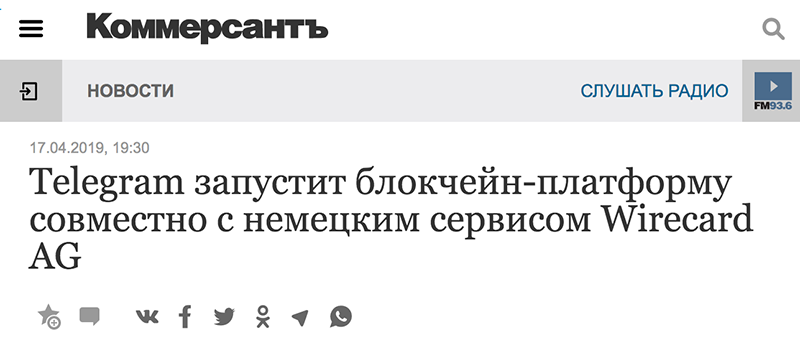 Дуров не имеет никакого отношения к TON - 6