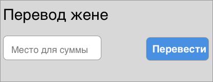 Адаптивный дизайн приложения под каждого пользователя - 3