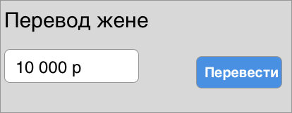 Адаптивный дизайн приложения под каждого пользователя - 4