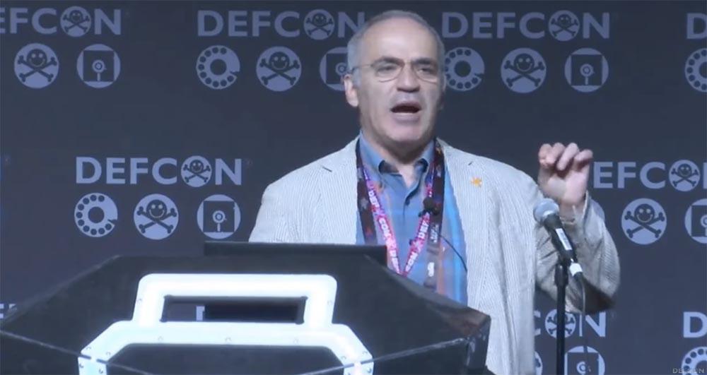 Конференция DEFCON 25. Гарри Каспаров. «Последняя битва мозга». Часть 1 - 3